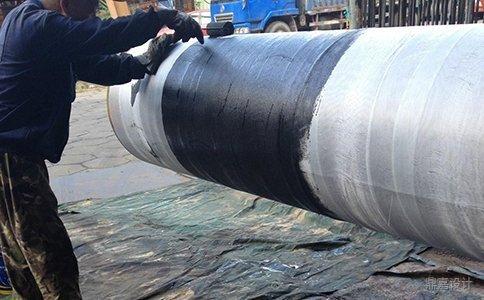 燃气设计院对于管道沥青涂料的选用(上)